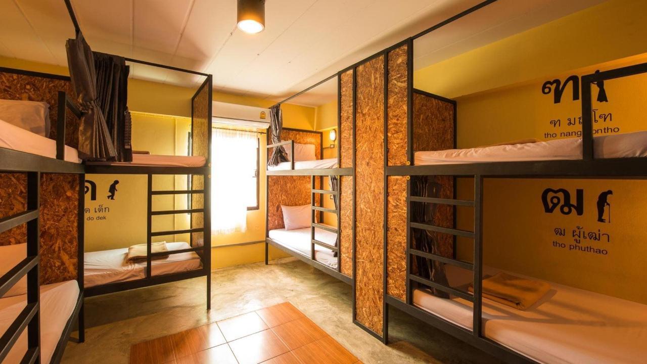 Hide Dorm Room